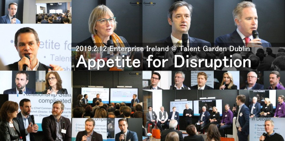 'Appetite for Disruption' - Enterprise Ireland At Its Thought-Provoking Best